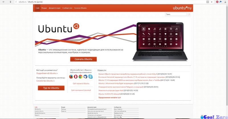 Сайт сообщества Ubuntu