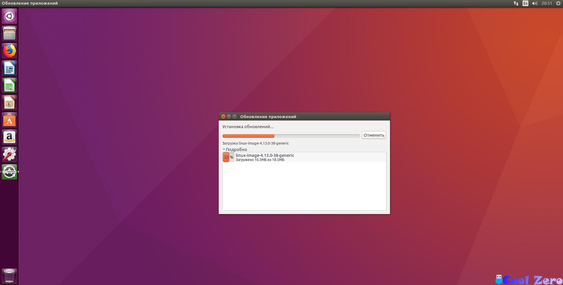 """Linux Ubuntu """"Обновление приложений"""""""