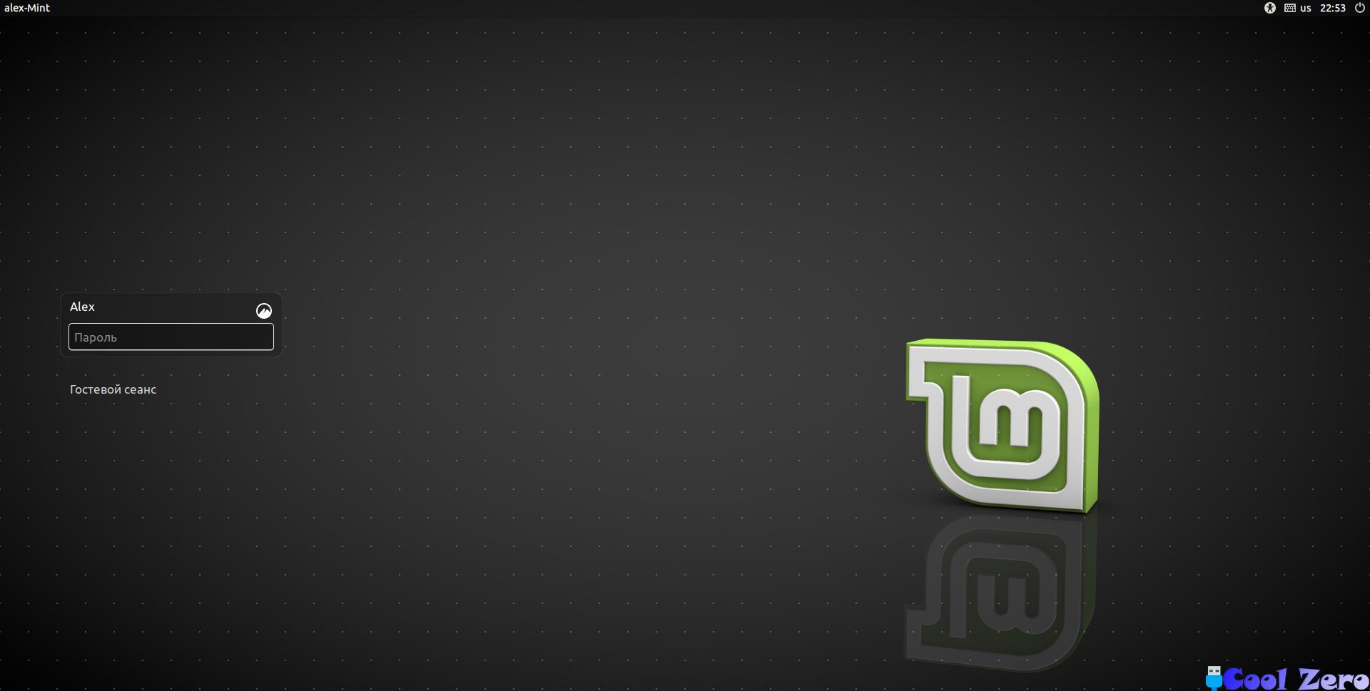 Окно входа Linux Mint 18.3