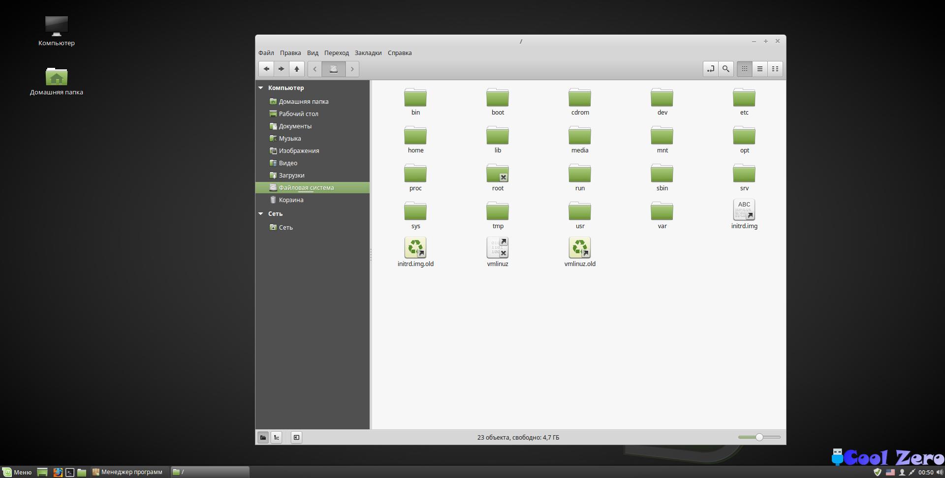 Загрузочная флешка Linux Лучшие варианты создания