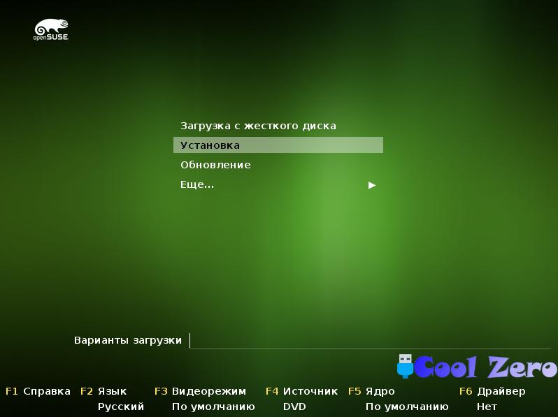 Загрузка с установочного диска OpenSUSE
