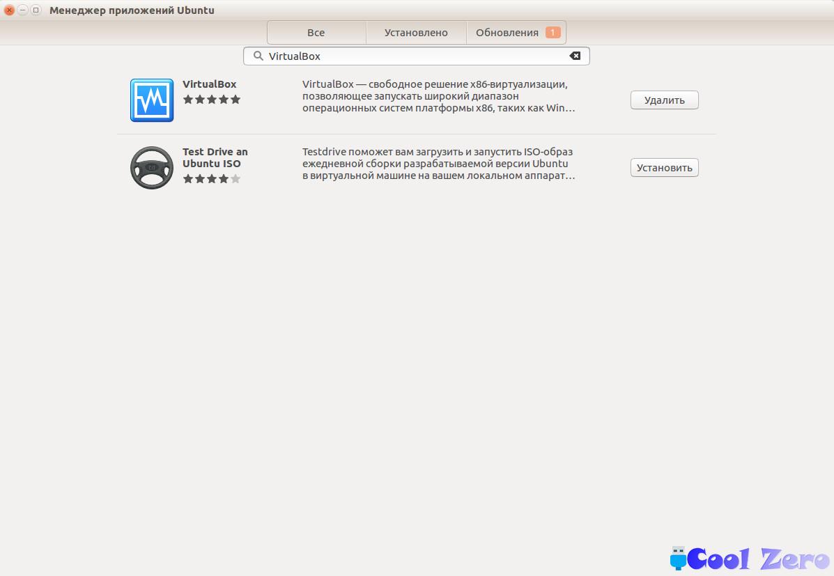 Менеджер приложений Ubuntu