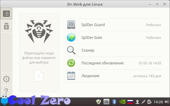 Рабочее окно программы Dr.Web для Linux