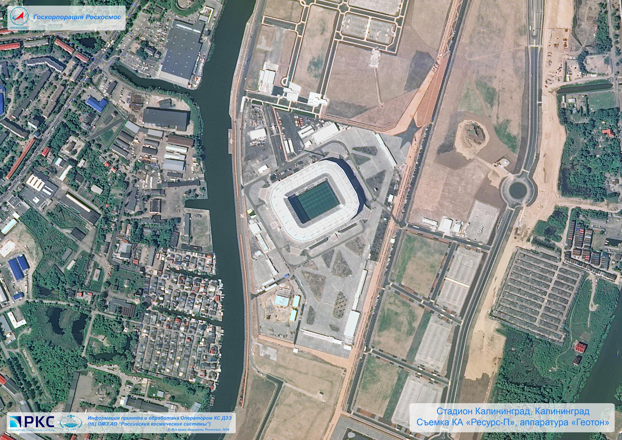 Стадионы ЧМ-2018 по футболу вид из космоса