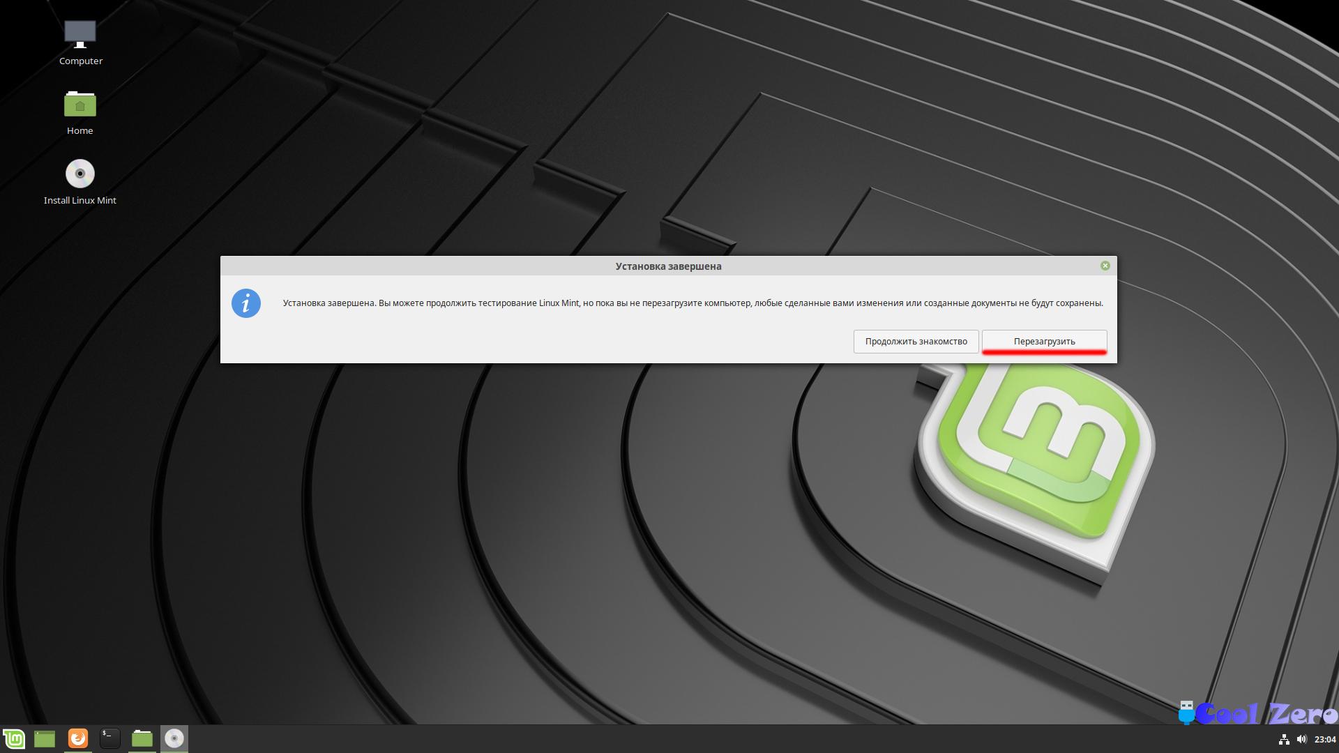 Установка тор браузера в линукс минт hyrda вход russian darknet market hydraruzxpnew4af