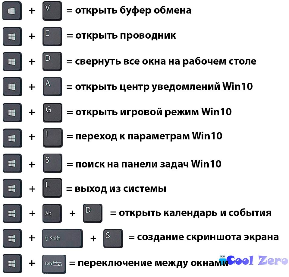 Gor_klav2